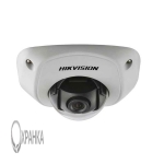 Hikvision DS-2CD2522FWD-IWS (2.8 мм)
