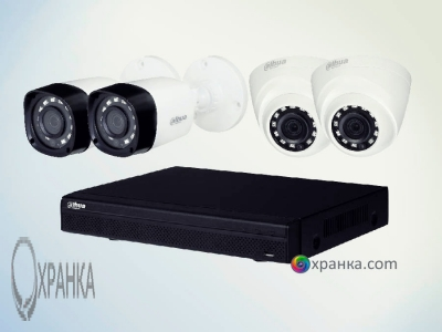 Dahua KIT-CV4HD-2B/2D