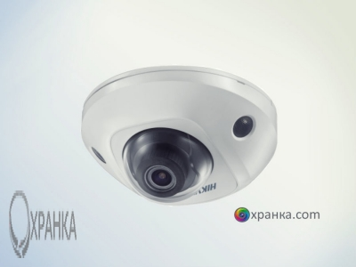 Hikvision DS-2CD2543G0-IWS (2.8 мм)