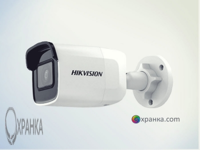 Hikvision DS-2CD2021G1-IW
