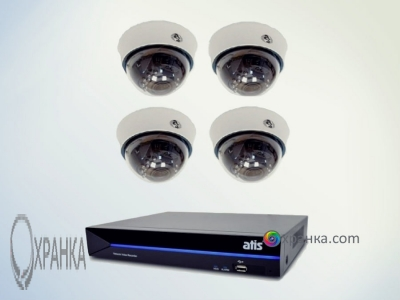 ATIS Starter Kit IP 4int