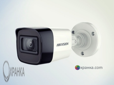 Ultra Low-Light Hikvision DS-2CE16H8T-ITF
