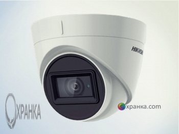 Hikvision DS-2CE78D3T-IT3F (2.8 мм) - Фото