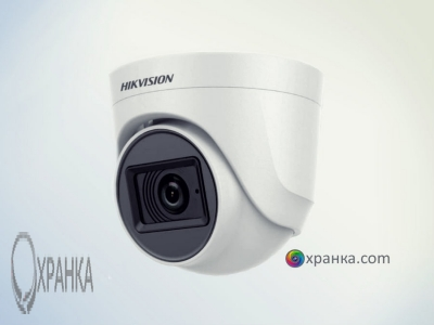 5Мп Hikvision DS-2CE56H0T-ITPF (2.4 ММ)