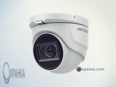 5Мп Hikvision DS-2CE56H0T-ITMF (2,4 ММ)