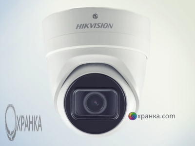 Hikvision DS-2CD2H55FWD-IZS
