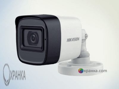 Hikvision DS-2CE16H0T-ITFS (3,6 мм)