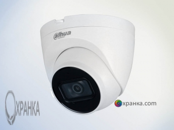 Dahua DH-IPC-HDW2431TP-AS-S2 (2.8ММ) - Фото