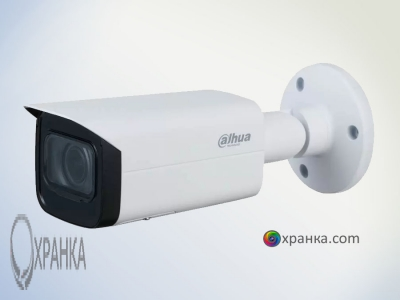4 Мп Dahua DH-IPC-HFW3441EP-AS (3.6ММ)